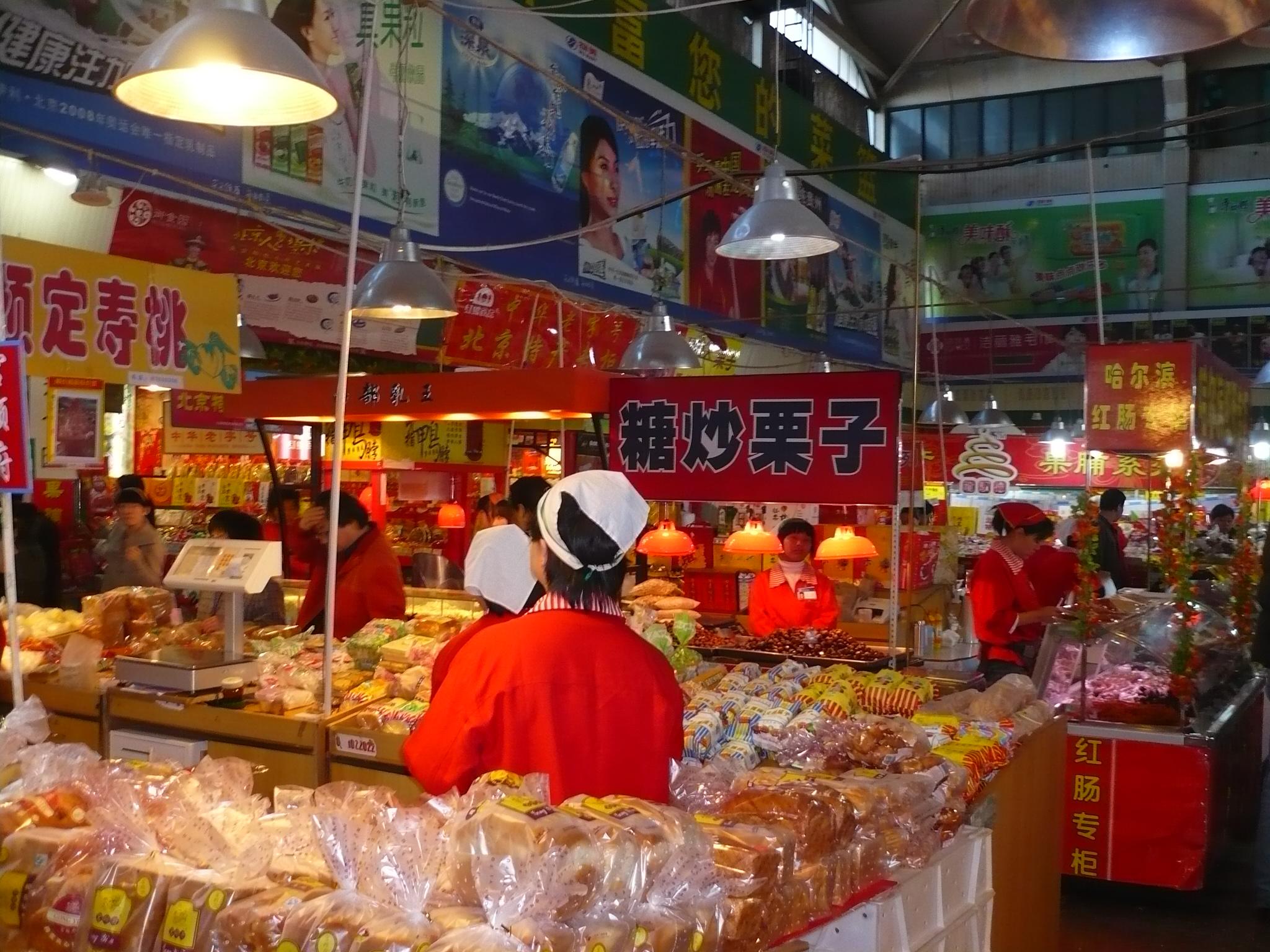 Market in Beijing