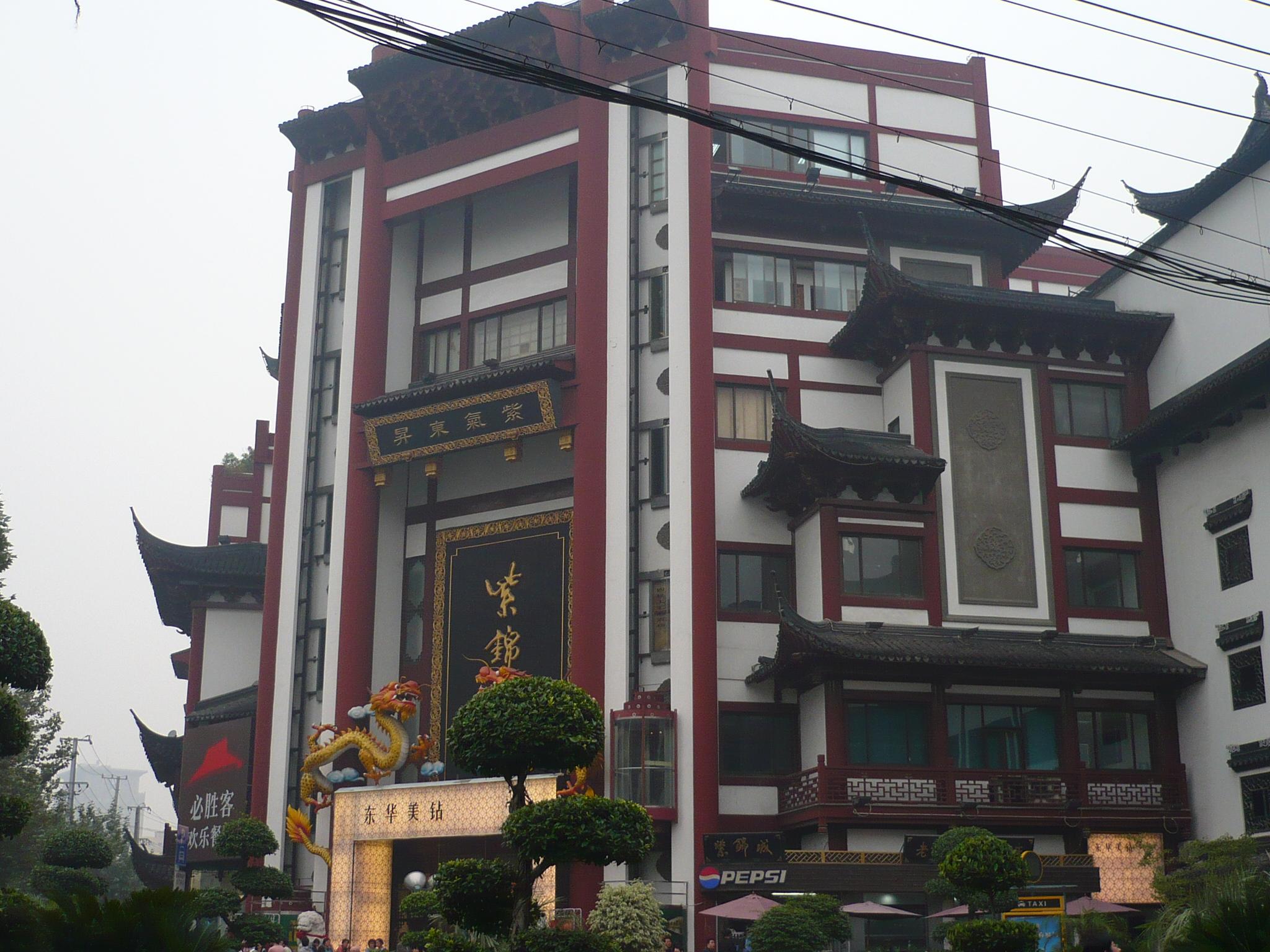 Nan Shi - Shanghai