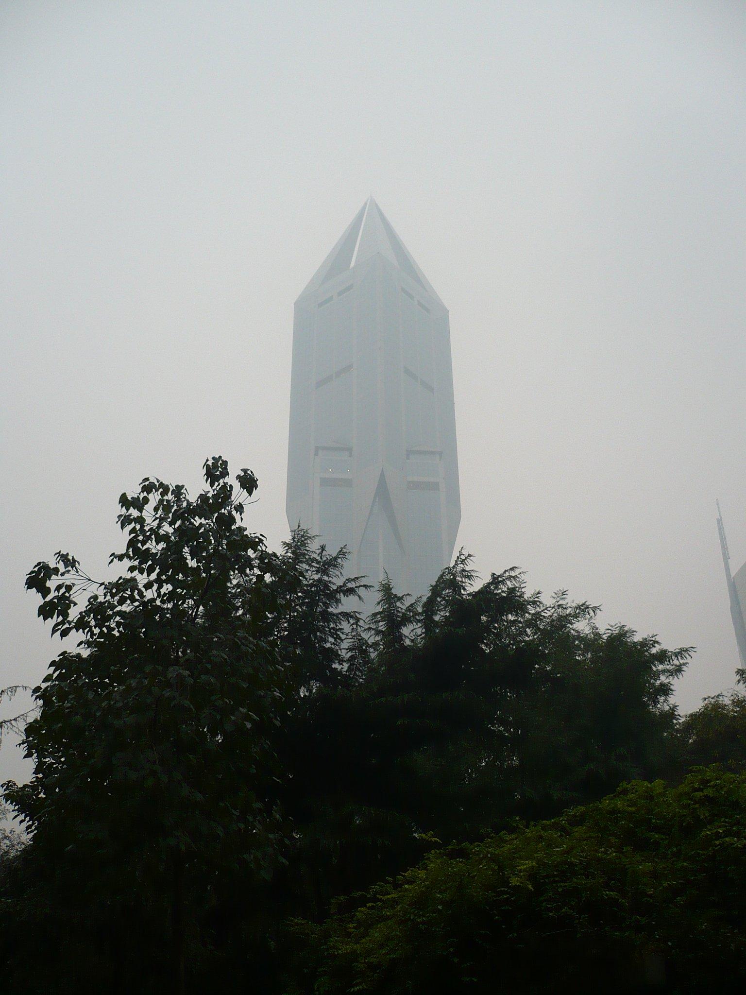 Tomorrow Square - Shanghai