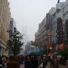 Nanjin Street - Shanghai