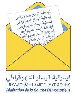 Logo Fédération de la Gauche Démocratique
