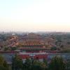 Beijing - Forbidden City