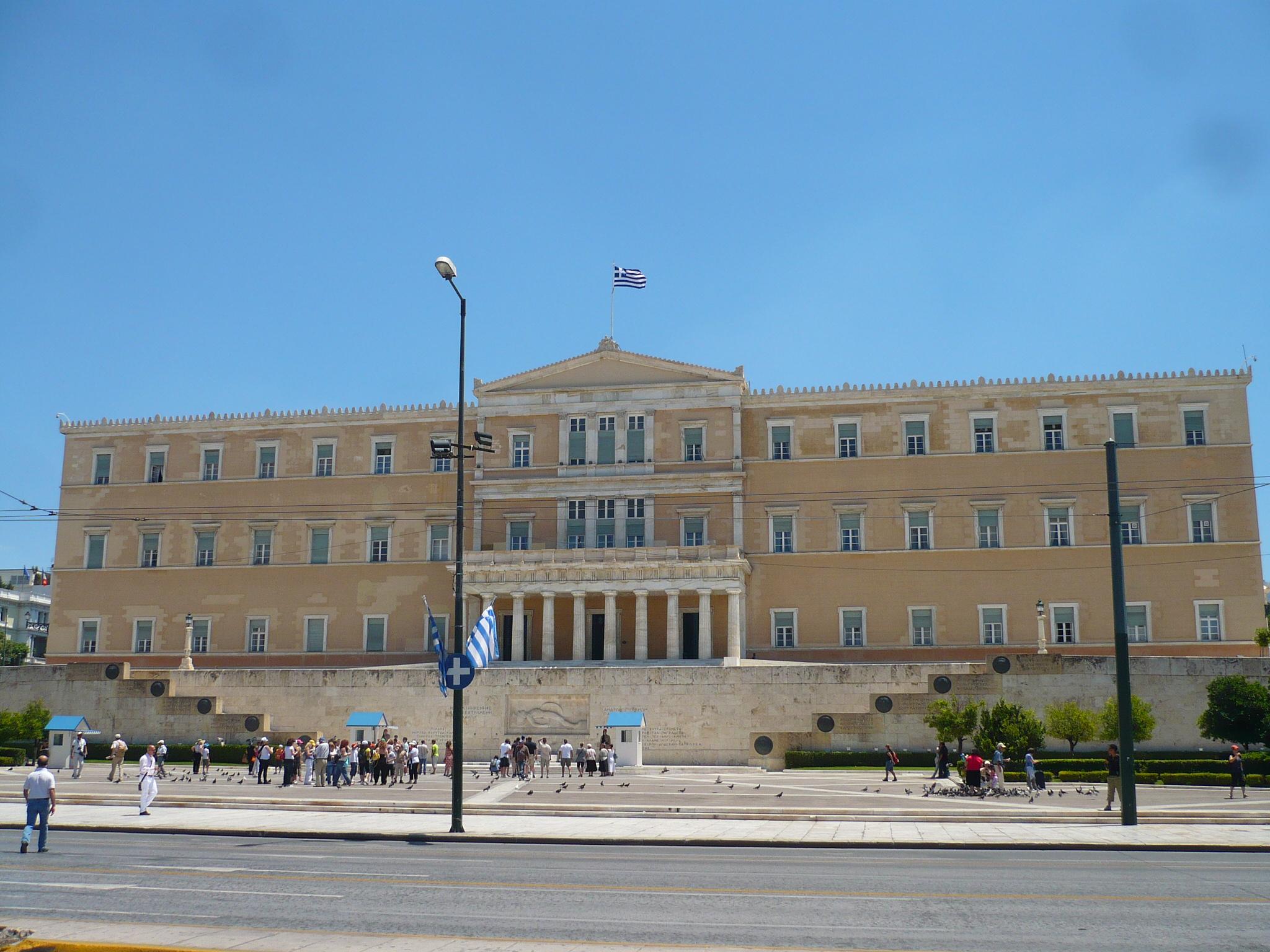 Athena - The Parliament